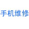 重庆惠修客科技有限公司