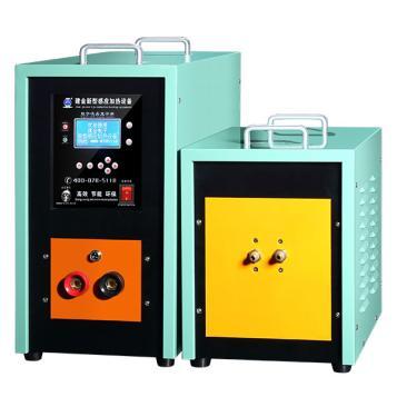 40KW高频感应加热设备主要用途