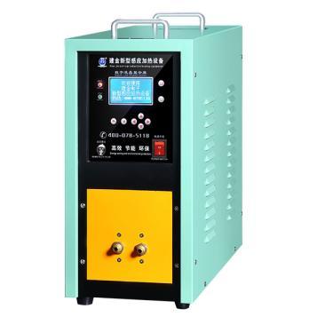 25KW高频加热机优点