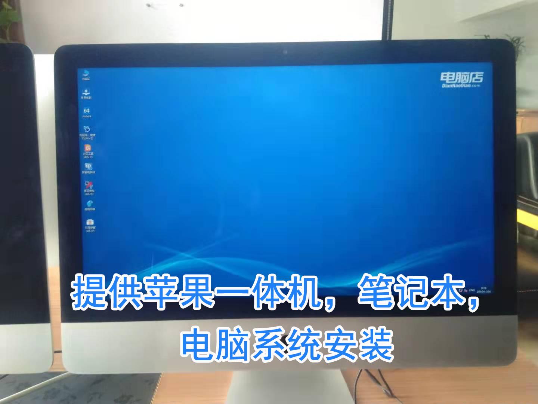 长春朝阳区电脑维修显卡的办法