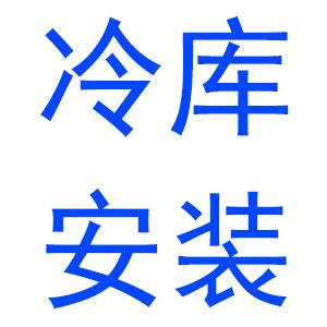 湛江市广新制冷设备有限公司
