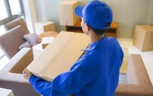 物件整理打包的方法