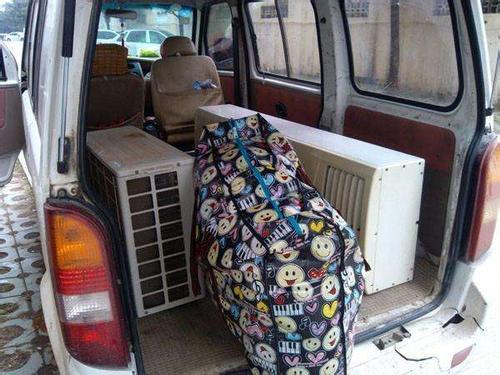 众诚搬家服务有限公司价格影响因素