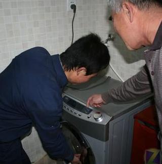 沅陵洗衣机维修,沅陵冰箱维修