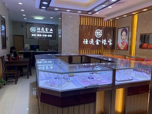 温州黄金回收公司黄金回收价计算方式