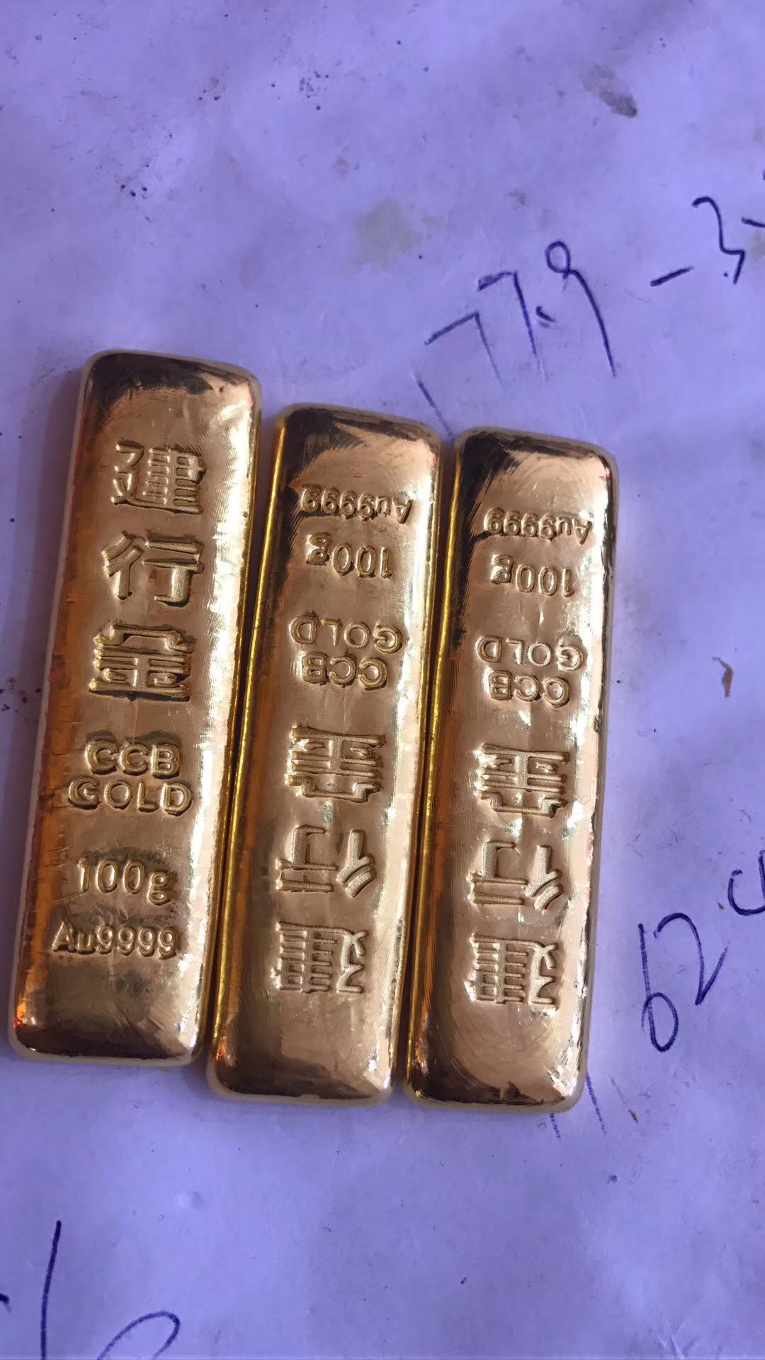 隆当黄金珠宝回收公司专业上门服务