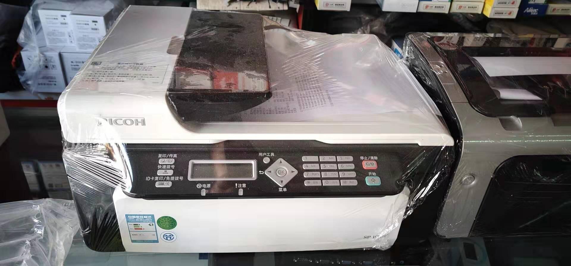 昆明电脑批发各类电脑产品以及周边产品