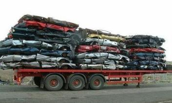 南京黄标车回收的申请认定流程