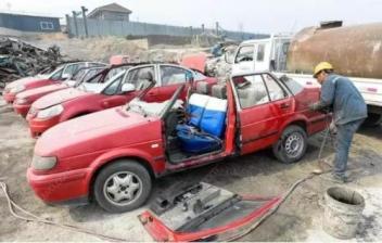 南京地区专业回收各种报废车