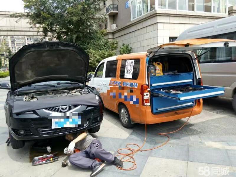 青岛汽车救援 24小时送水、送油、搭电