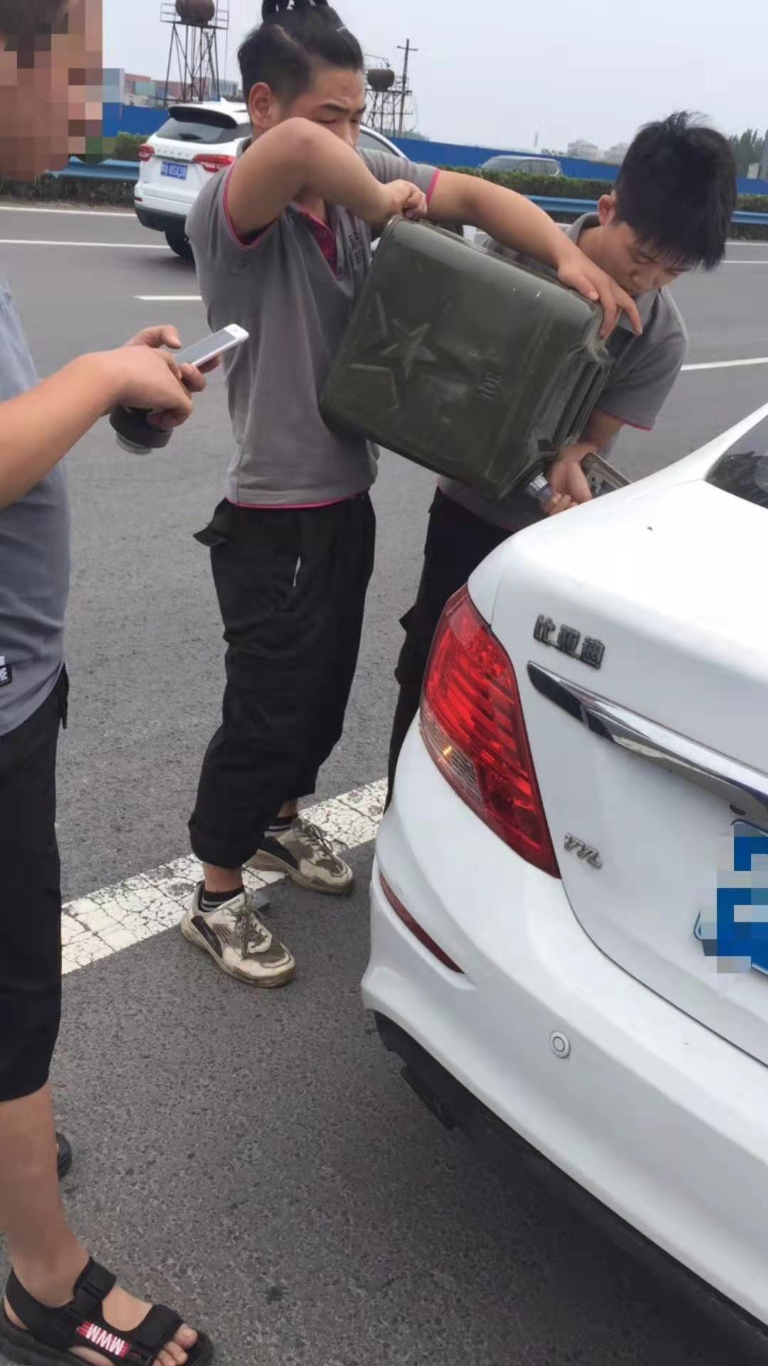 青岛24小时汽车道路救援电话