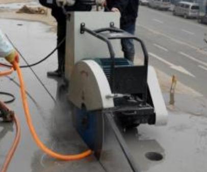 西安专业混凝土切割拆除施工