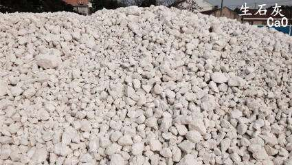 贵州氢氧化钙