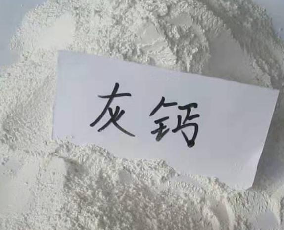 贵州石灰销售 量大从优