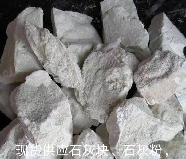 贵州优质熟石灰供应商