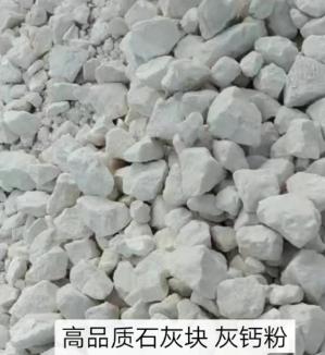 贵州氢氧化钙厂家批发