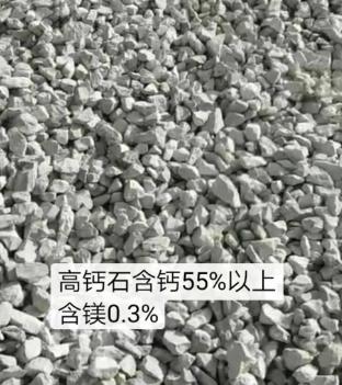 供应氧化钙(生石灰)