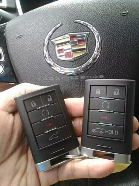 不同的车配钥匙价格区别