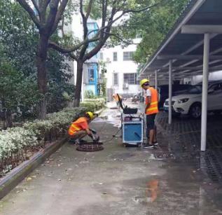 柳州管道疏通公司 技术力量雄厚 设备先进