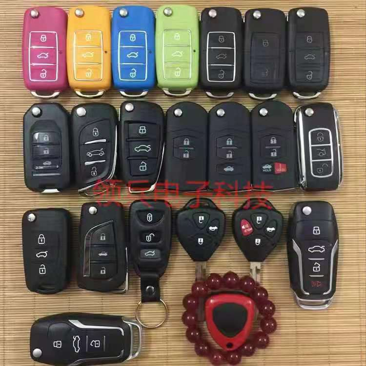 开汽车锁服务类型