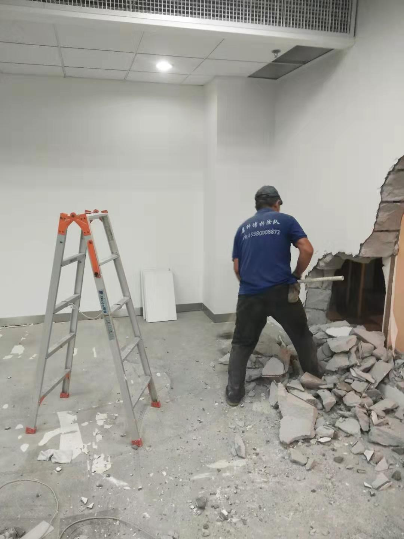 福州康师傅拆除队专业承接各种拆除打墙