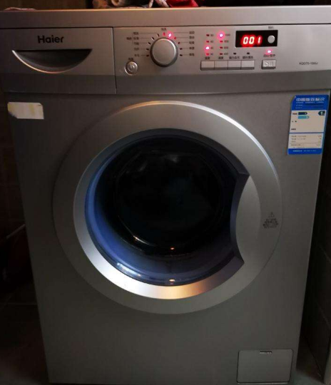 郑州海尔全自动洗衣机维修