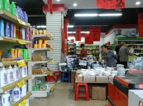 广州清货公司