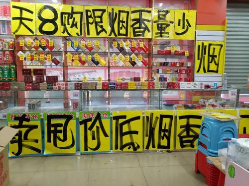 如何选择广州清货公司