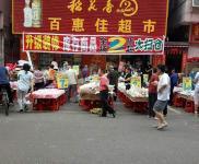 广州正规经营的清货公司