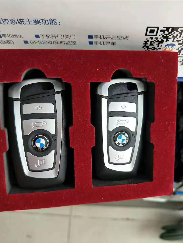 铭达汽车钥匙店解决客户的每一个开汽车锁难题
