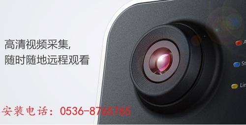 潍坊监控安装专业可靠值得信赖就找潍坊德益鸿智能科技