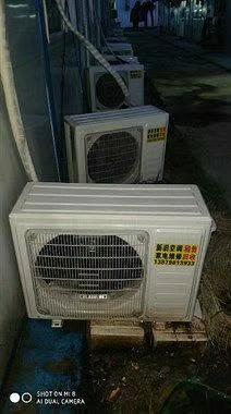 景德镇家电维修 —流的服务质量 专业的维修技师