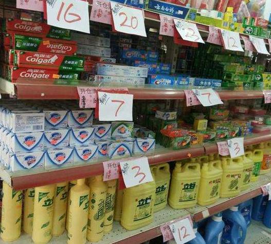 东莞专业清货公司 清货经验丰富