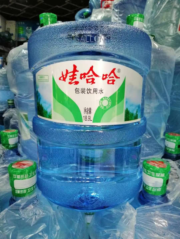 阆中桶装水 产品优质 价格合理