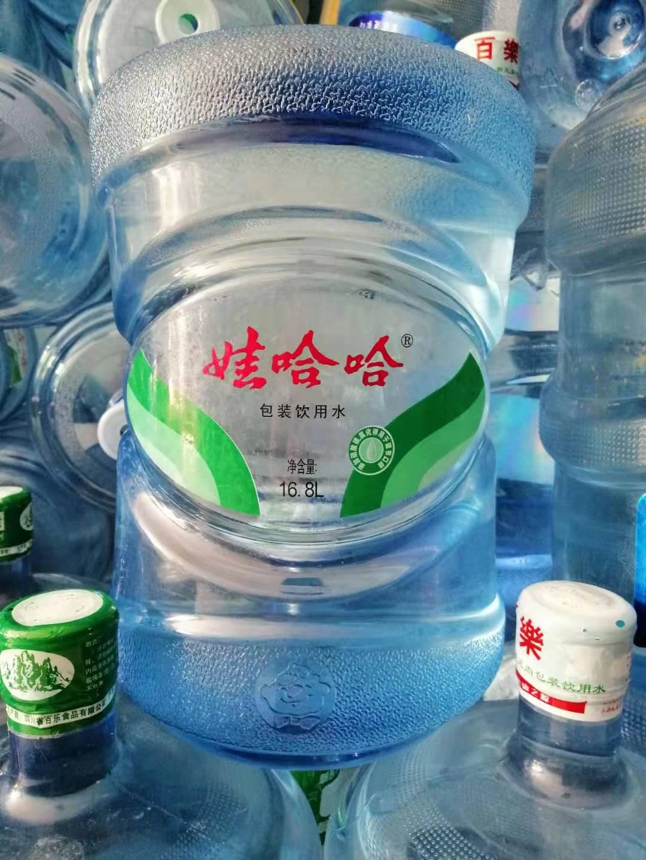 阆中专业桶装水供应商