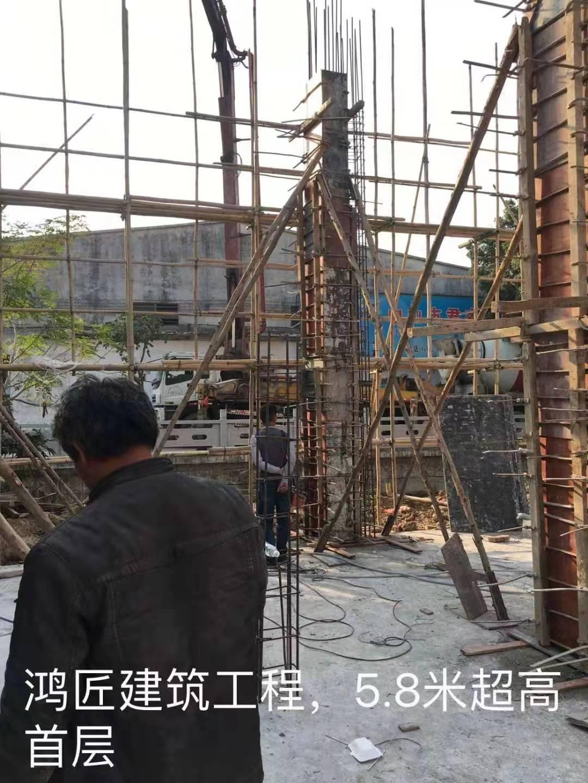 中山房屋改造民房装修公司