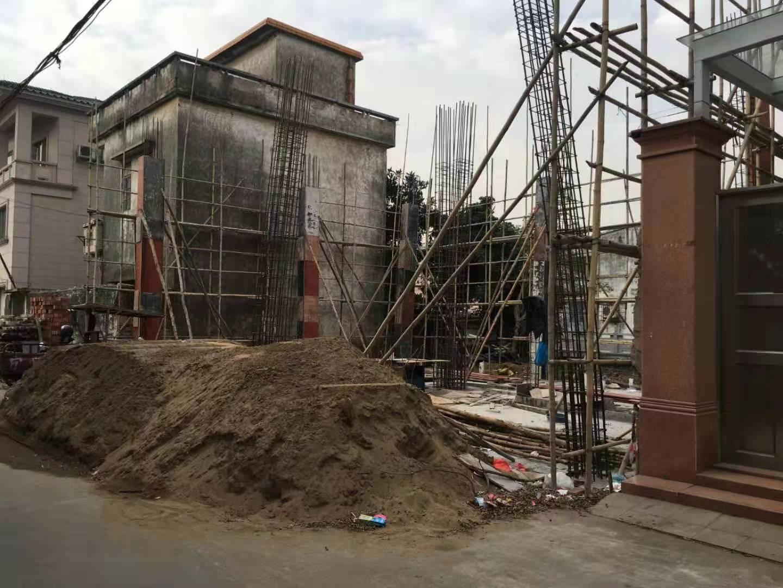 中山房屋改造公司