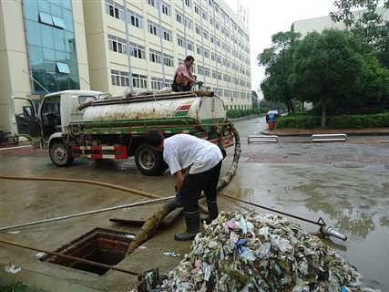 宜宾管道疏通要找到堵塞的原因