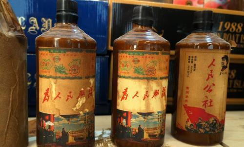 鼎盛老酒收藏馆为茅台酒回收客户严格保密