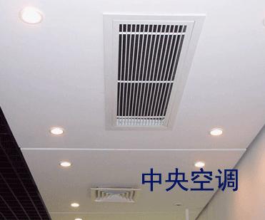 衡水中央空调维修