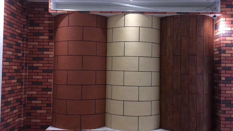 武汉软瓷的施工流程介绍