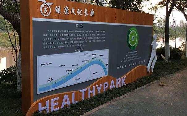 柳州广告标识标牌LED显示屏物超所值