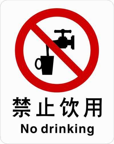 柳州标识标牌安装需要注意的问题