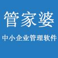 漳州管家婆销售服务中心