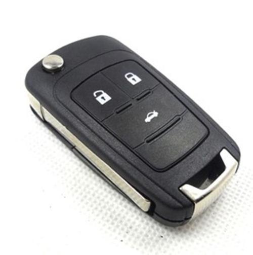 配汽车钥匙 芯片钥匙的代码