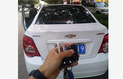 利川配汽车钥匙后的注意事项