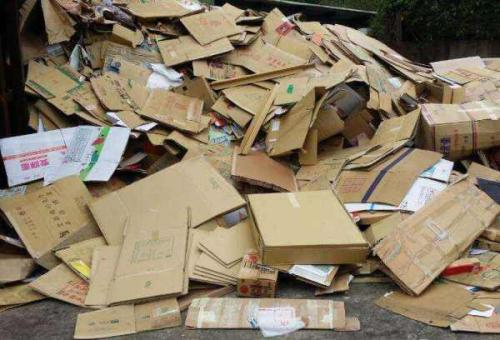 本公司承接个人单位的废纸及其他物资回收