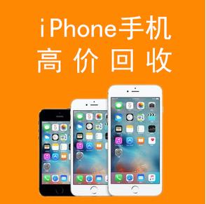 太原高价回收各种品牌手机