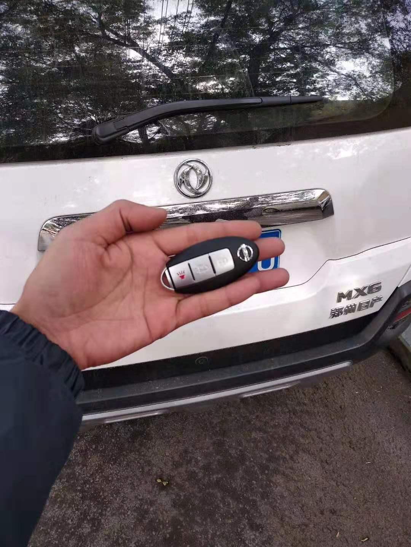 安阳保开锁配汽车钥匙