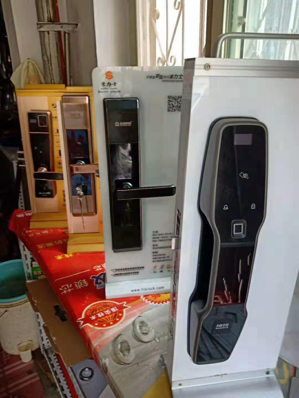 志平开锁服务部承接各种开锁换锁服务